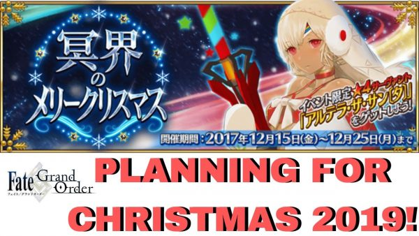 Fate/Grand Order Christmas 2019