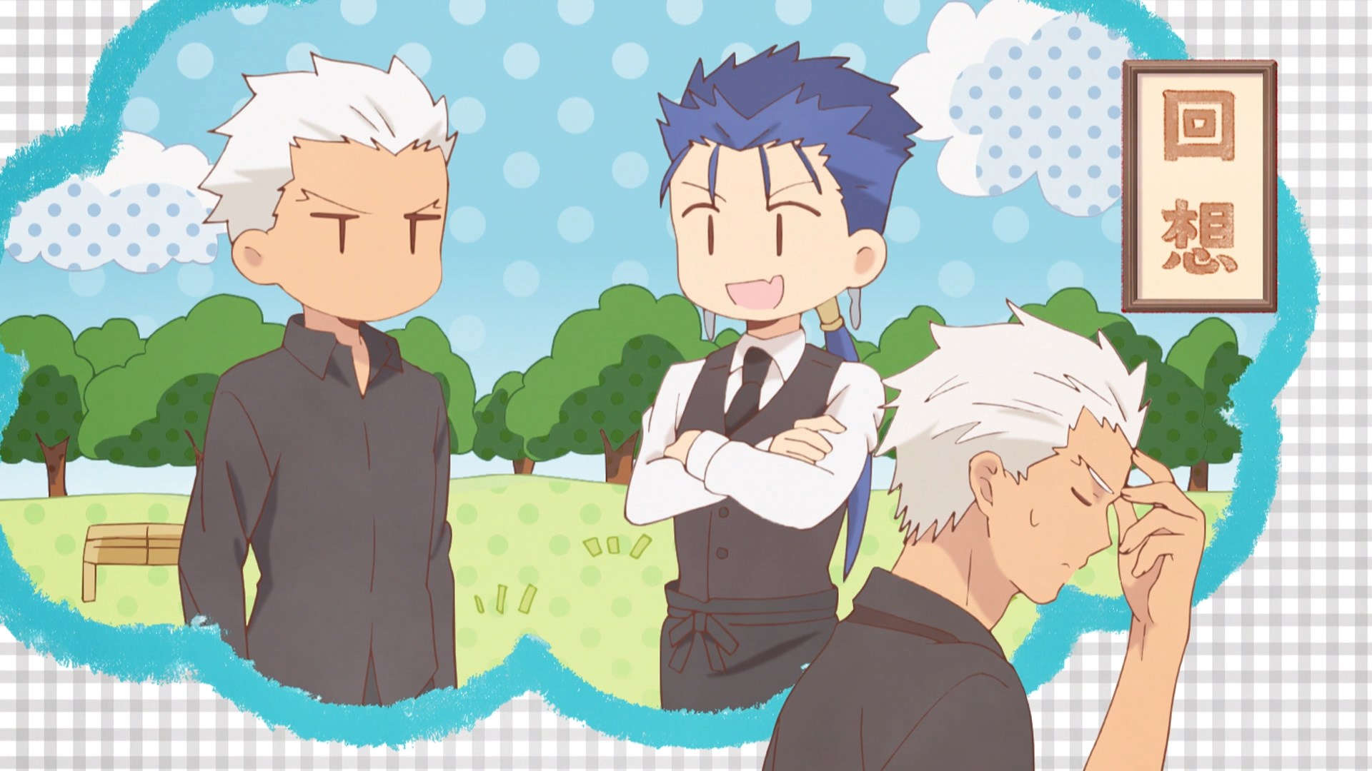 Today's Menu for Emiya Family 11