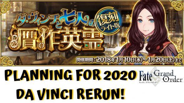 Fate/Grand Order Da Vinvi Rerun 2020