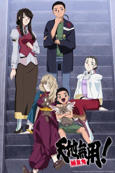 Tenchi Muyo! Ryo-ohki OVA 5