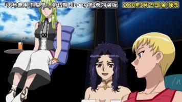 Tenchi Muyo! Ryo-ohki OVA 5 episode 02