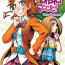 My Monster Secret Volume 17 Manga Review