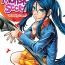 My Monster Secret Volume 19 Manga Review