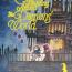 Nicola Traveling Around the Demon's World Volume 3 Review