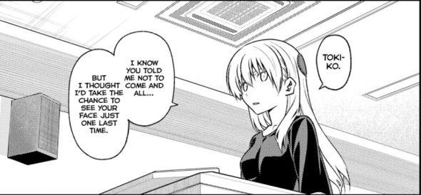 Tonikaku Cawaii Chapter 158.1