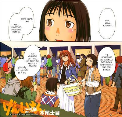 Genshiken Nidaime Manga Chapter 77