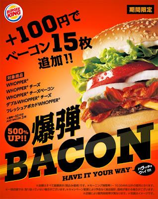 Burger King Japan Bacon Promo