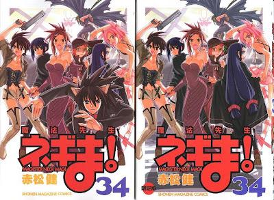 Negima! Manga Volume 34