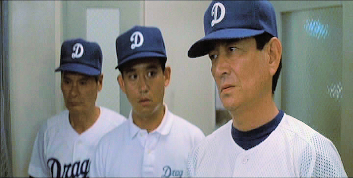 Mr Baseball A Movie Of Japanese Culture And Business