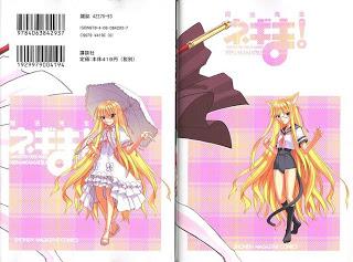 Negima! Manga Volume 30 Review