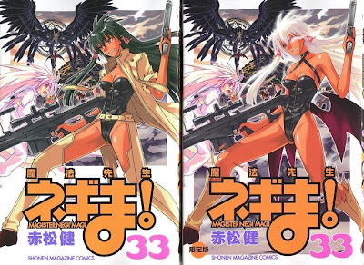 Negima! Manga Volume 33