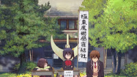 Chuunibyou Demo Koi ga Shitai! - 03