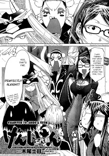 Genshiken Nidaime Manga Chapter 70