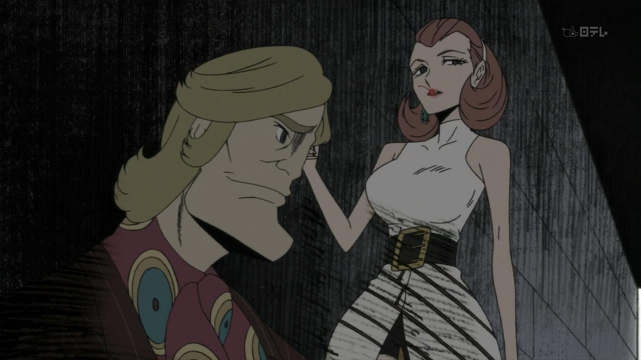 lupin iii mine fujiko to iu onna episode 5
