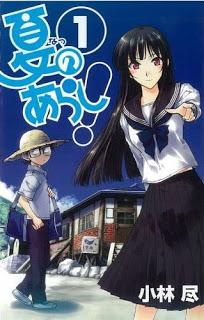 Natsu no Arashi Manga Volume 01