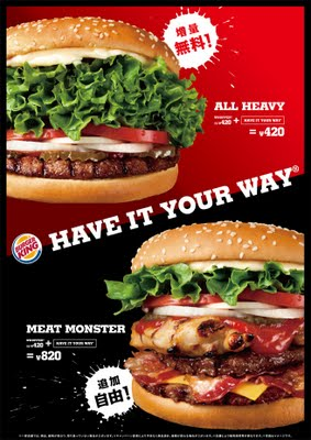"Burger King Japan Has ""Meat Monster"" Sandwich!"