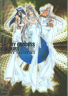 Oh My Goddess! Colors (Manga Book) Review