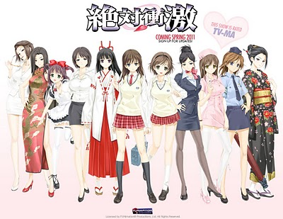 Zettai Shougeki ~Platonic Heart~
