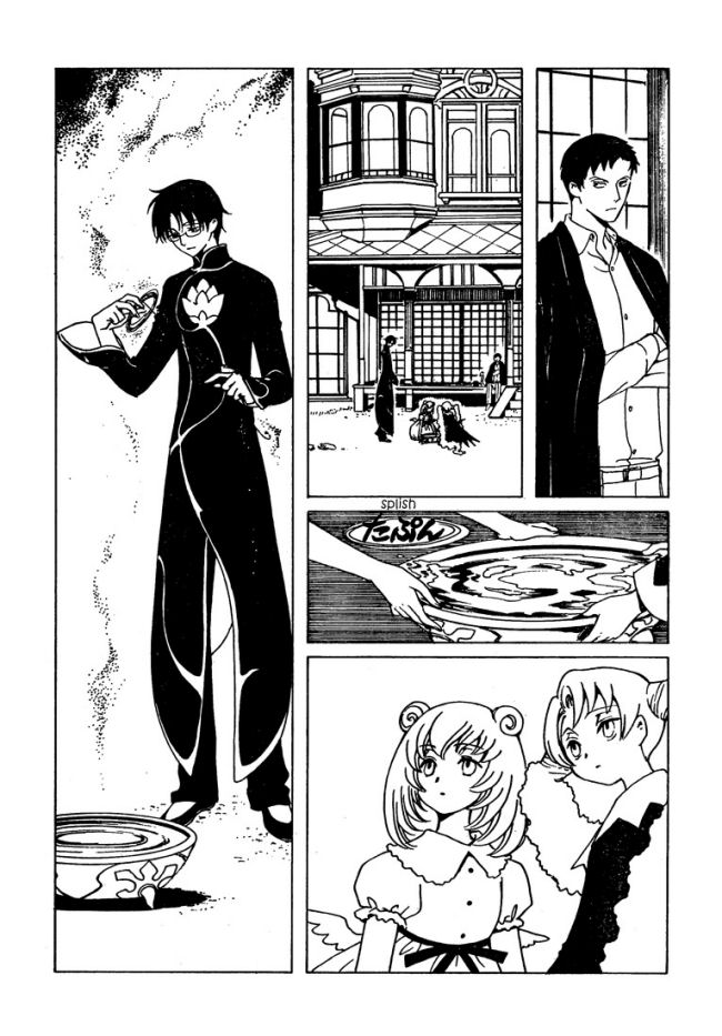 xxxHOLiC Manga Chapter...