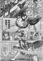 Negima! Manga Vol 31 Ch 280 Review