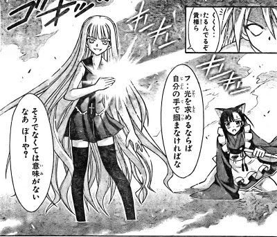 Negima! Manga Vol 31 Ch 285