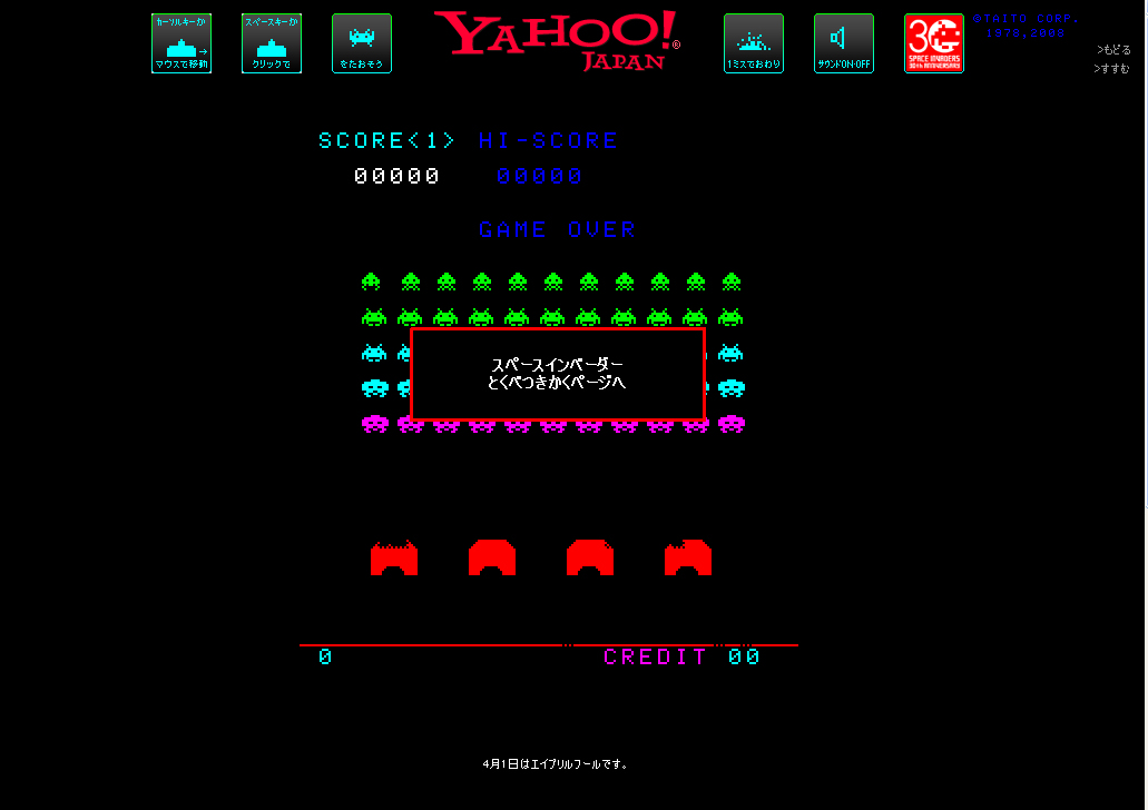 play space invaders online free full screen