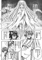 Negima! Manga Vol 26 (Ch 238)