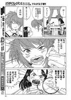 Paradise Residence Manga Chapter 01