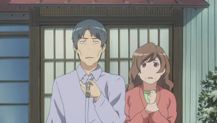 Anime Grandparents Toradora! 24 (The Mask...