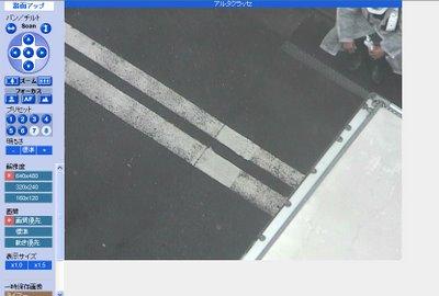Akihabara Webcam