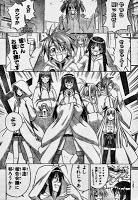 Negima! Manga Vol 28 Ch 250 Review