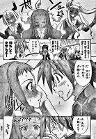 Negima! Manga Vol 28 Ch 251 Review