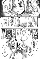 Negima! Manga Vol 28 Ch 255 Review
