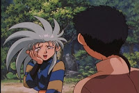 Tenchi Muyo! Ryo-ohki: Night Before Carnival