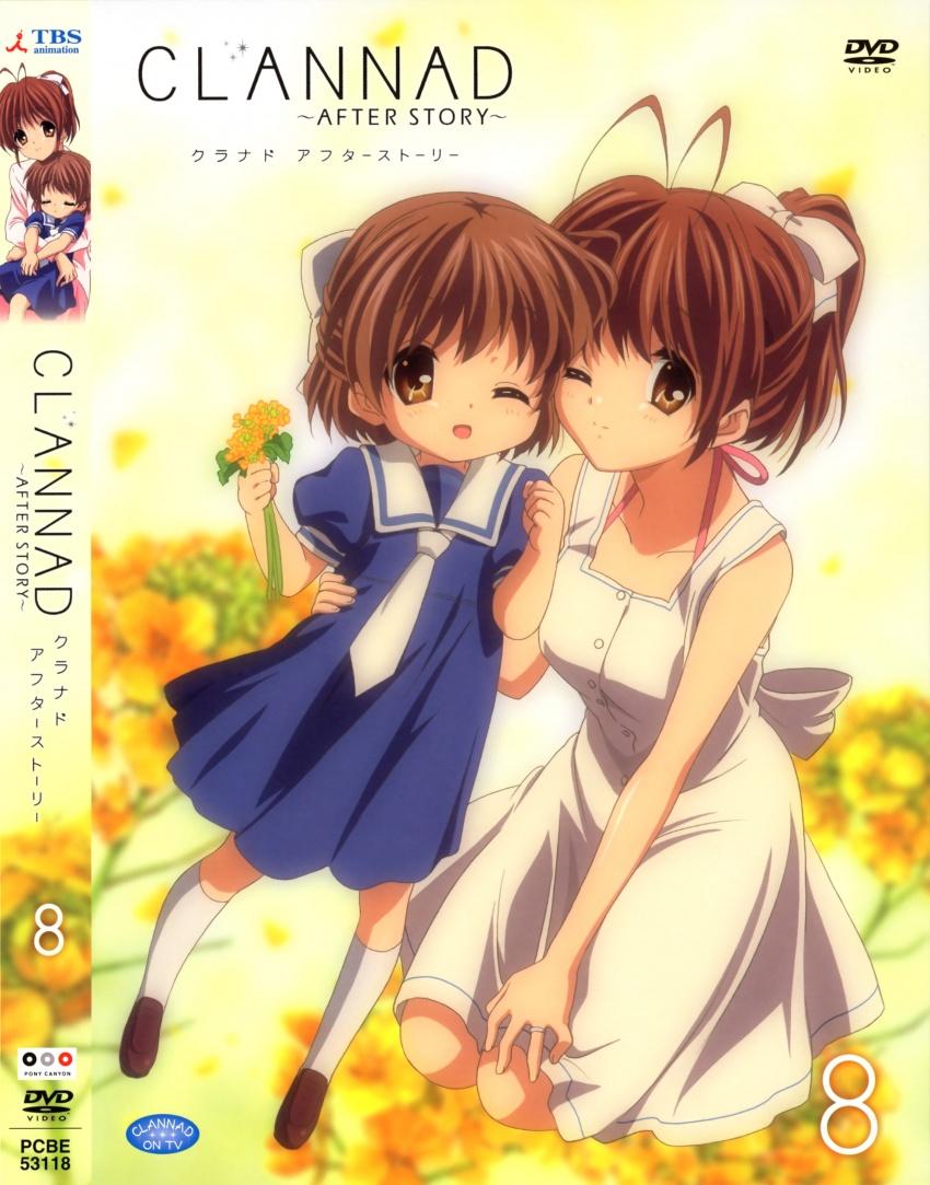 clannad, ushio okazaki | Anime |Clannad Ushio Older