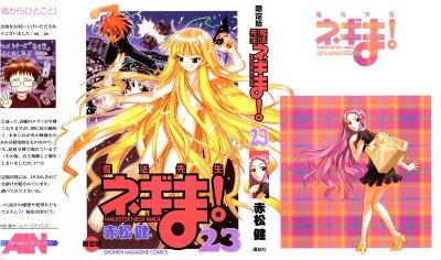 Negima! Manga Volume 23 (tankoubon)