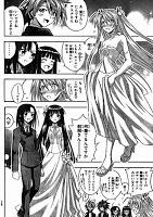 Negima! Manga Vol 28 Ch 258 Review