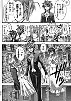Negima! Manga Vol 29 Ch 264 Review