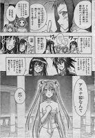 Negima! Manga Vol 30 Ch 270 Review