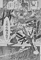 Negima! Manga Vol 30 Ch 272 Review