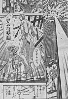 Negima! Manga Vol 30 Ch 273 Review