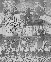 Negima! Manga Vol 30 Ch 274