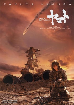 A Little Live-action Space Battleship Yamato Love (Because I Can)