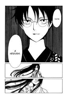 xxxHOLiC Manga Chapter 210